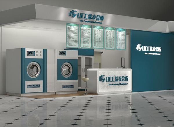 UCC洗衣店加盟
