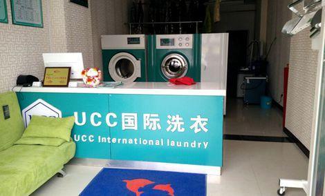 干洗店的干洗设备价格是多少钱