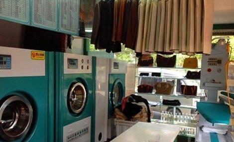 开一个干洗店成本需要多少钱