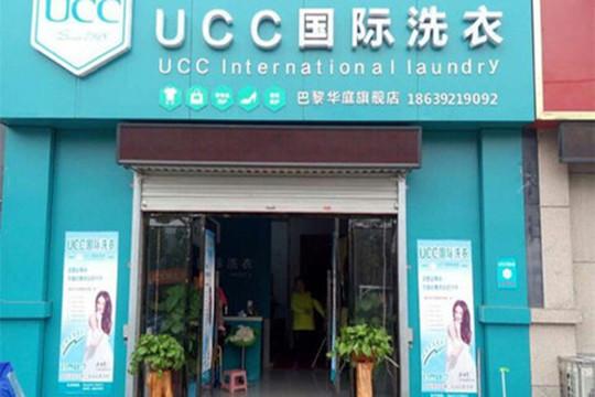 开一家小型干洗店成本要多少?