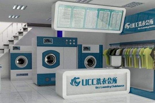 开一家干洗店成本费用是多少?看投资规模