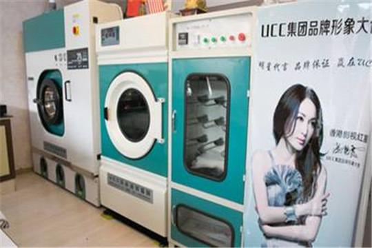 一台干洗机大约多少钱?专家建议