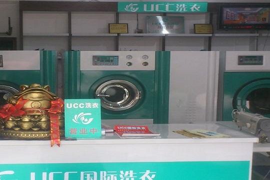 中国十大品牌干洗店加盟哪家好?