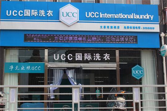 中国十大品牌干洗店加盟哪家好