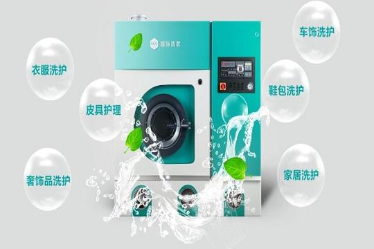 石油干洗机什么样的好?多少钱?