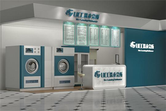 干洗店投资干洗设备需要多少钱?投资金额有多大?