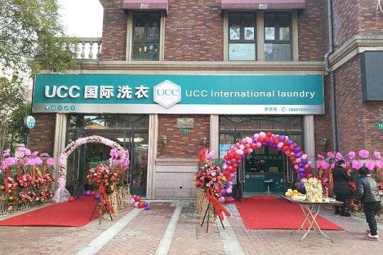 干洗店加盟哪个好?UCC洗衣优势更多