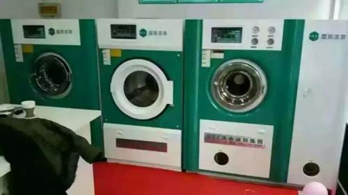 品牌干洗店一套设备需要多少钱?