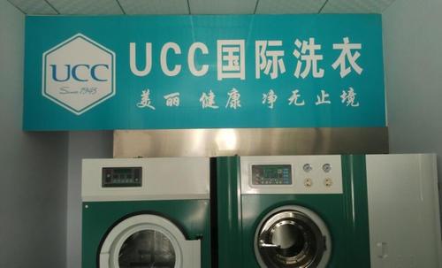 开家干洗店的设备都有些什么?