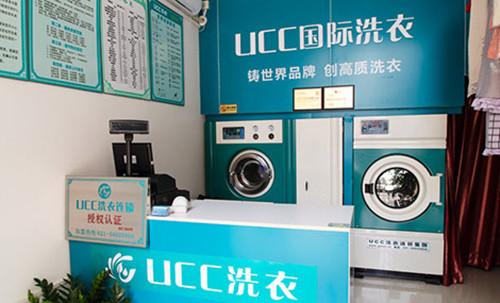 开家干洗店一套设备需要多少钱?