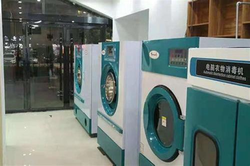 干洗店加盟一套设备需要多少钱?