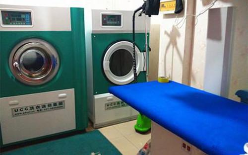 品牌干洗店设备需要的多少钱?