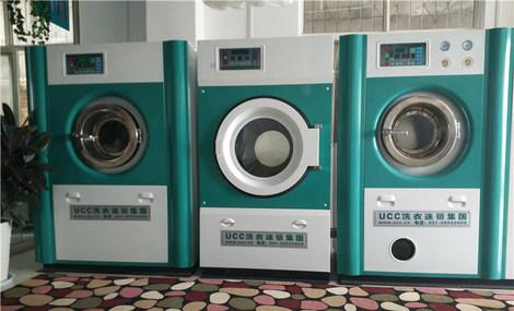 开家干洗店一整套的设备需要多少钱?