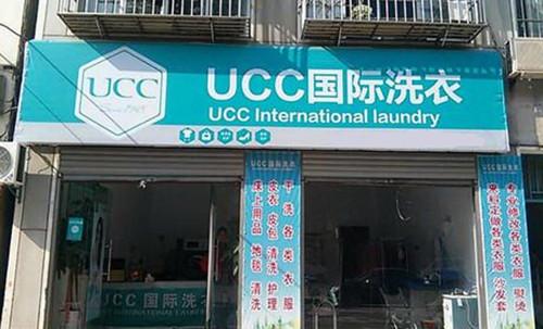 开家干洗店的话一年利润有多大?
