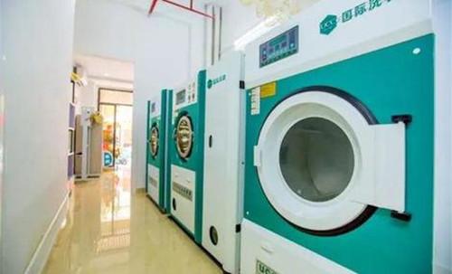 开一家小型的干洗店设备都有什么?