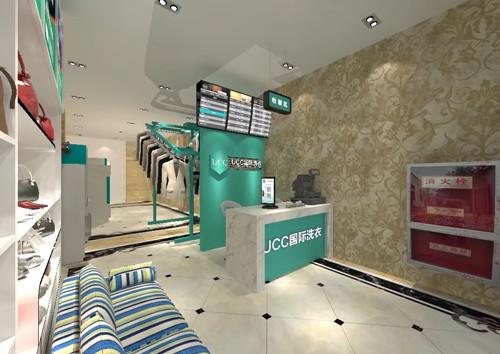 加盟干洗店哪个品牌比较好?