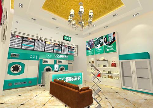 UCC这个品牌的干洗店一套设备需要多少钱?