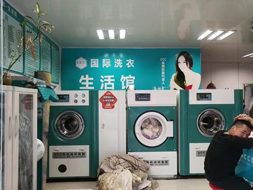 投资干洗店购买一套设备需要多少资金?