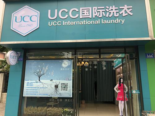 干洗店加盟哪个品牌适合?