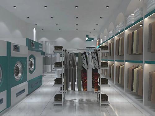 干洗店加盟购买设备需要准备多少资金?