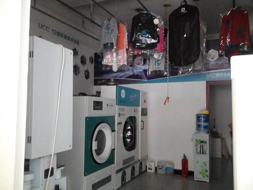 加盟干洗店购买设备需要多少钱?