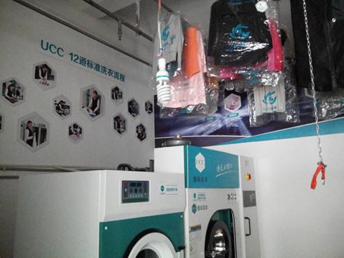 干洗设备选购需要多少钱?