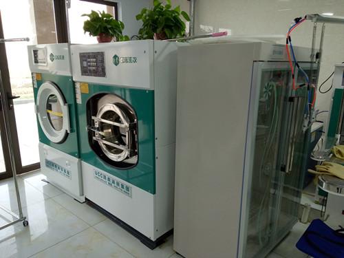 开干洗店需要购买的设备价格高吗?