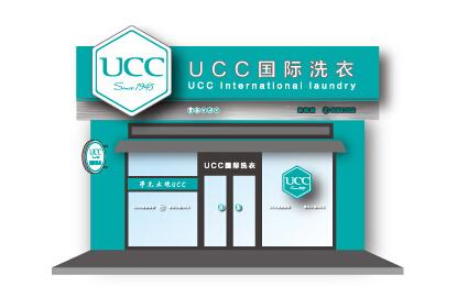 UCC干洗店加盟