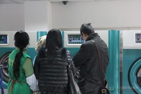 干洗店加盟UCC国际洗衣可以让您节省很多费用