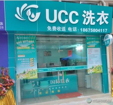 北京干洗店加盟商高超为大家带来干洗加盟店的创业历程,该图为高超的红火干洗店