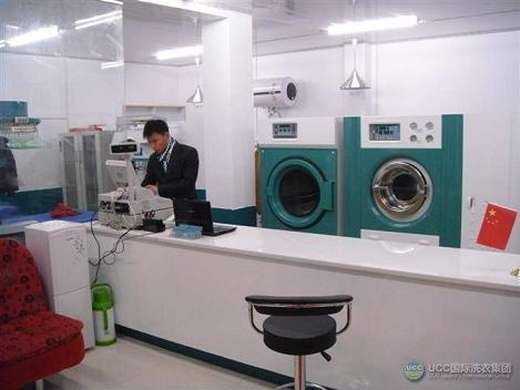 UCC洗衣深圳干洗加盟店