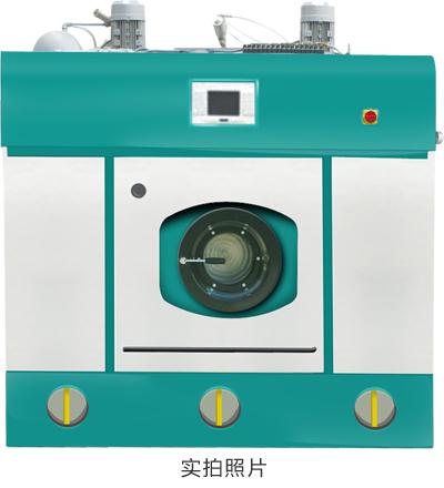 干洗店设备一套多少钱