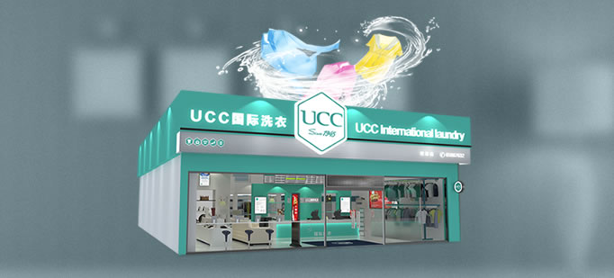 UCC形象店